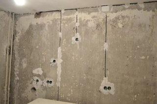 Штробление стен в Самаре