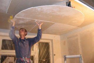 Фото процесса Монтаж потолка из гипсокартона в Самаре
