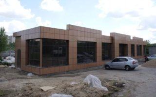Строительство магазинов в Самаре